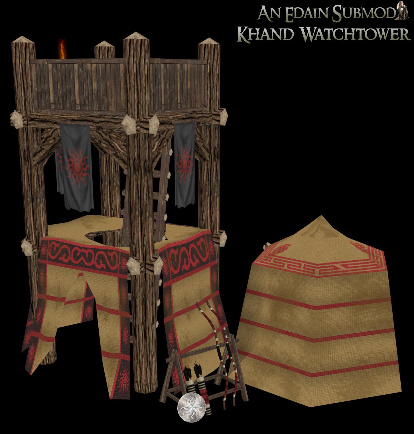 Khand Watchtower