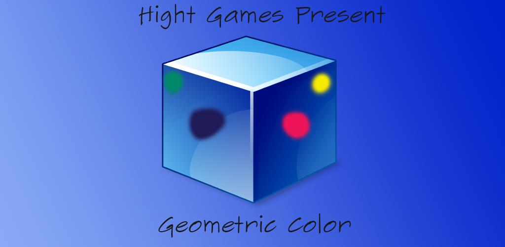 Geometric Color logobig