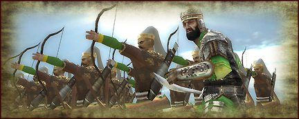janissary archers