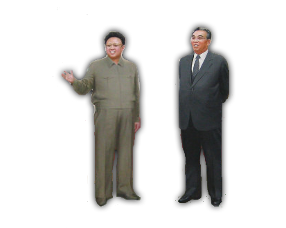 leaders kim jong il kim il sung