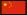 chflag