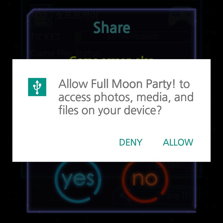 Screenshot Permission
