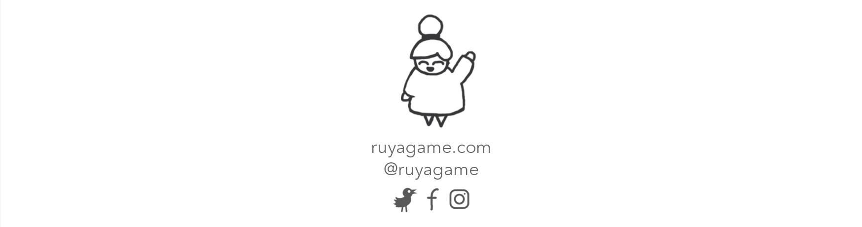 ruya promo banner