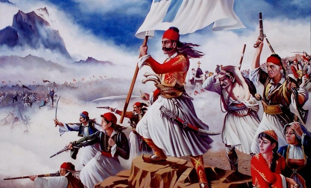 Greek War