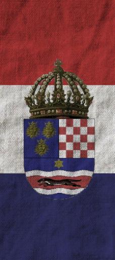 croatia banner