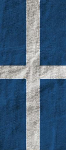 hellenic banner