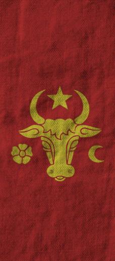 moldavian banner