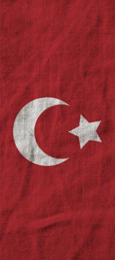 ottoman banner