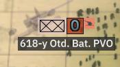 Deploy AA