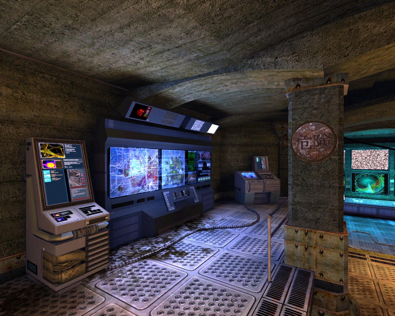 FarCry screen00132