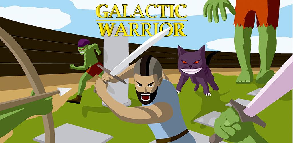 Galactic Warrior Art