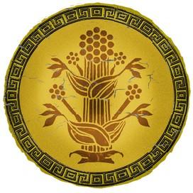 Dominion Of Kyrene