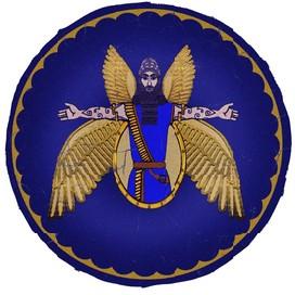 Great Dominion Of Babirus