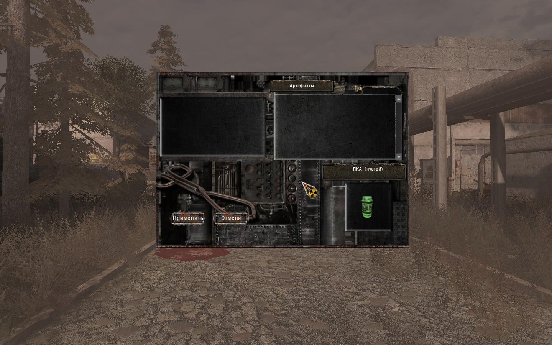 S T A L K E R  Call of Pripyat 12