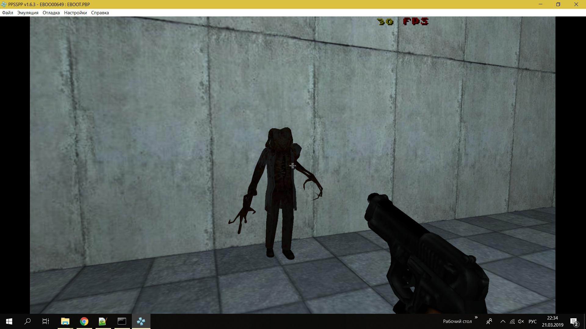 Quake 2 Eboot Psp