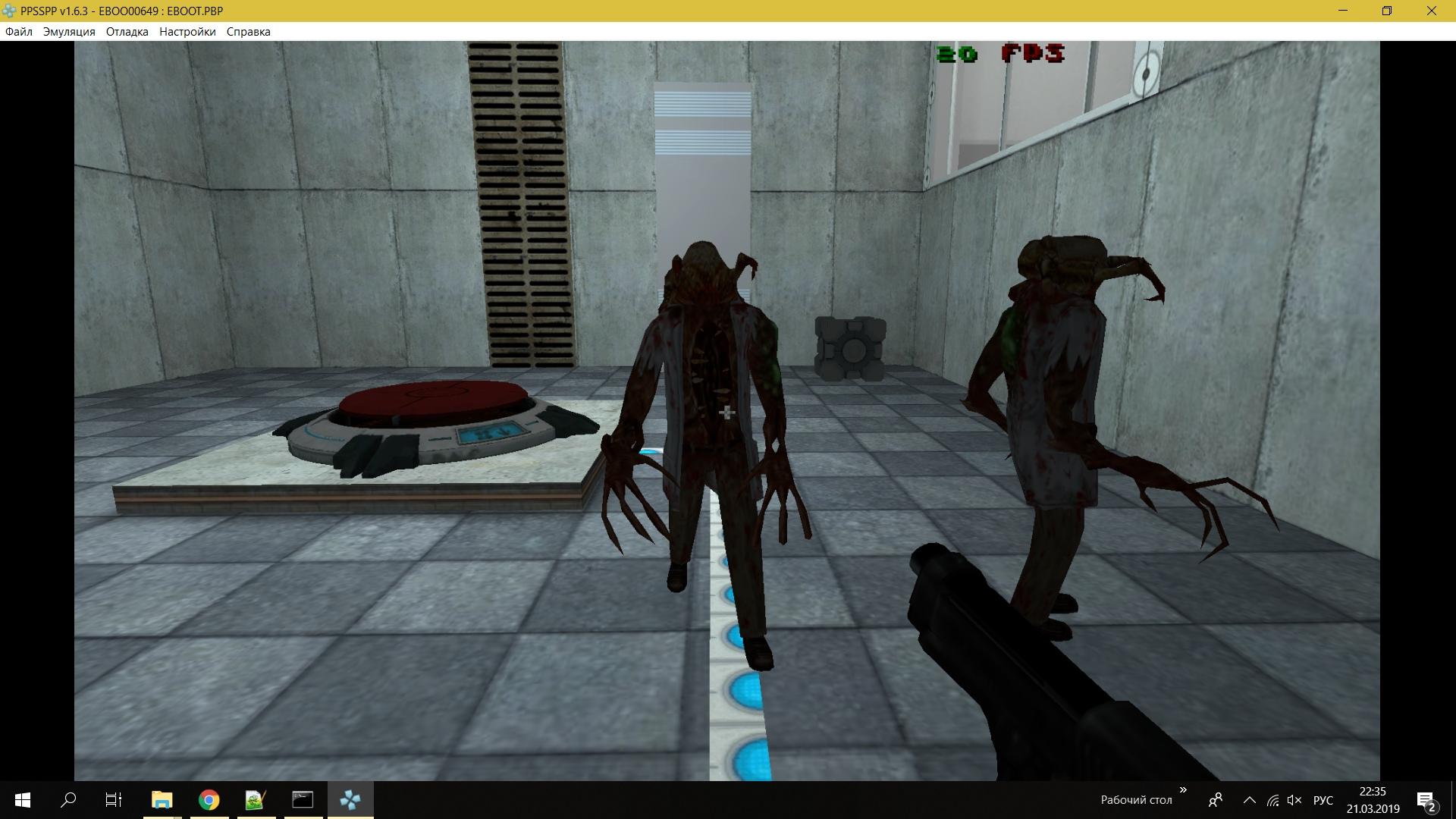 Quartal: a port portal on psp mod for Quake - Mod DB