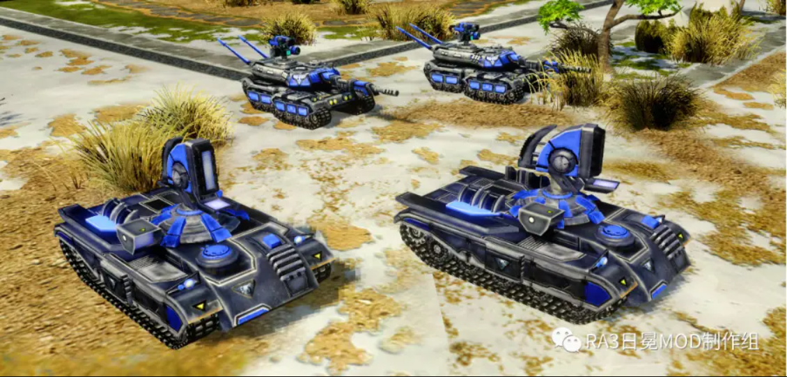 Prism Tank in Game