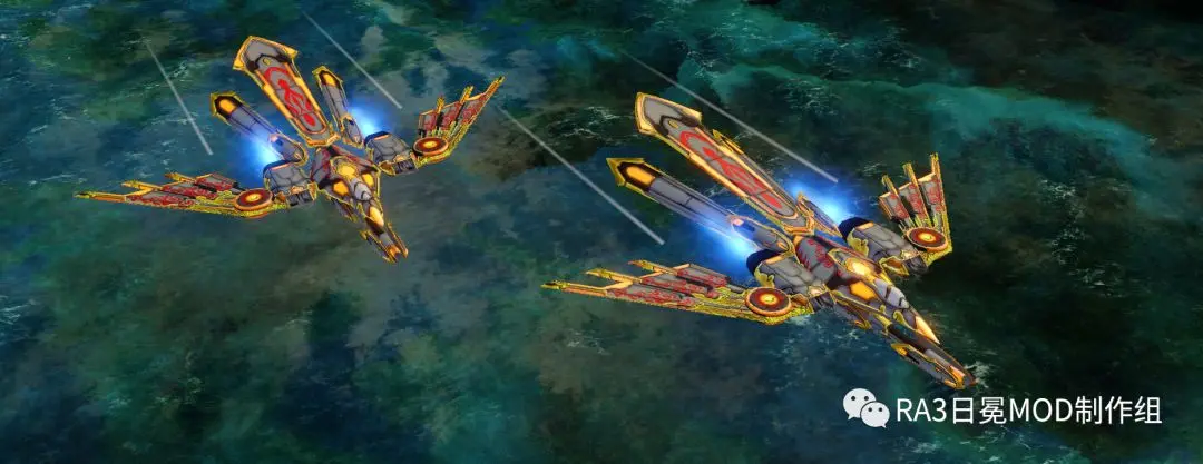 Zhuque Attack Aircraft in Game