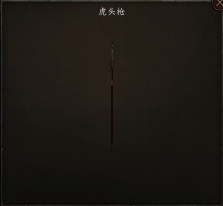 TigerHeadQiang Preview