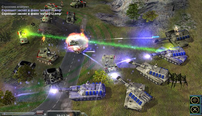 Generals Command Conquer Free Download