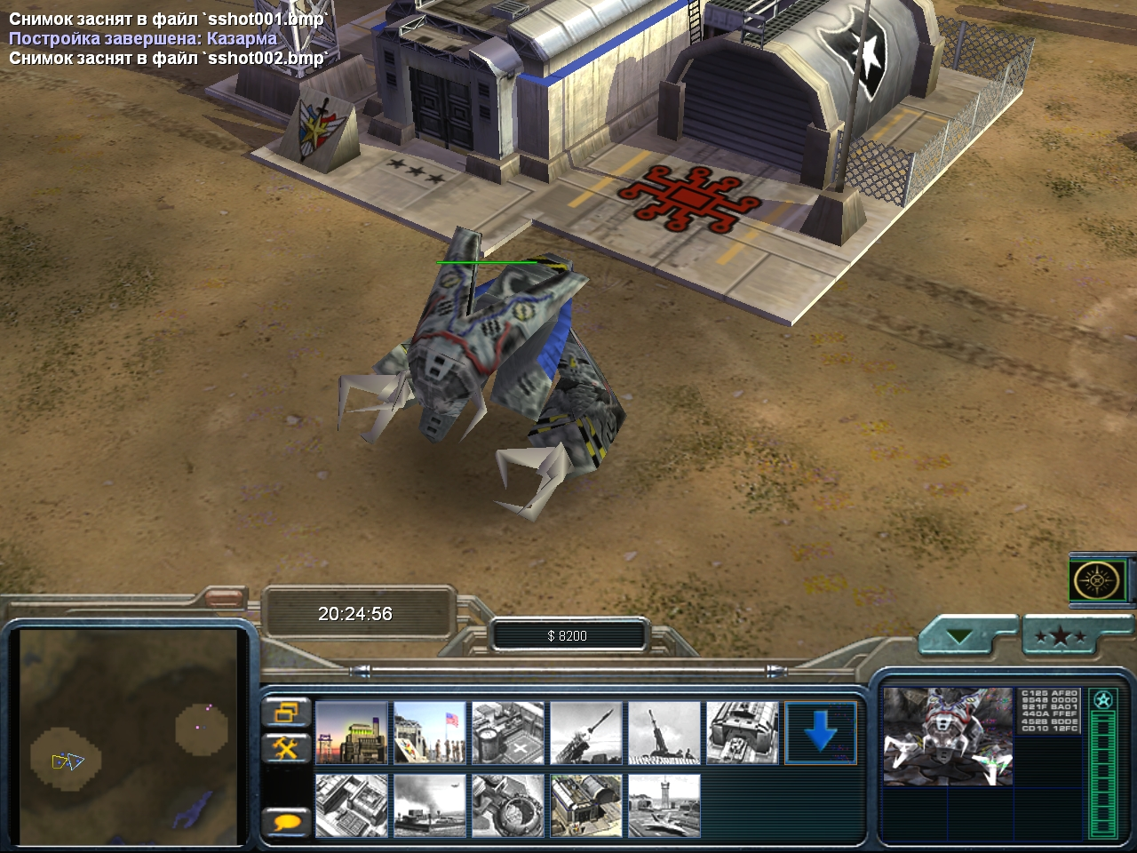 command and conquer generals 2 free download full game torrent
