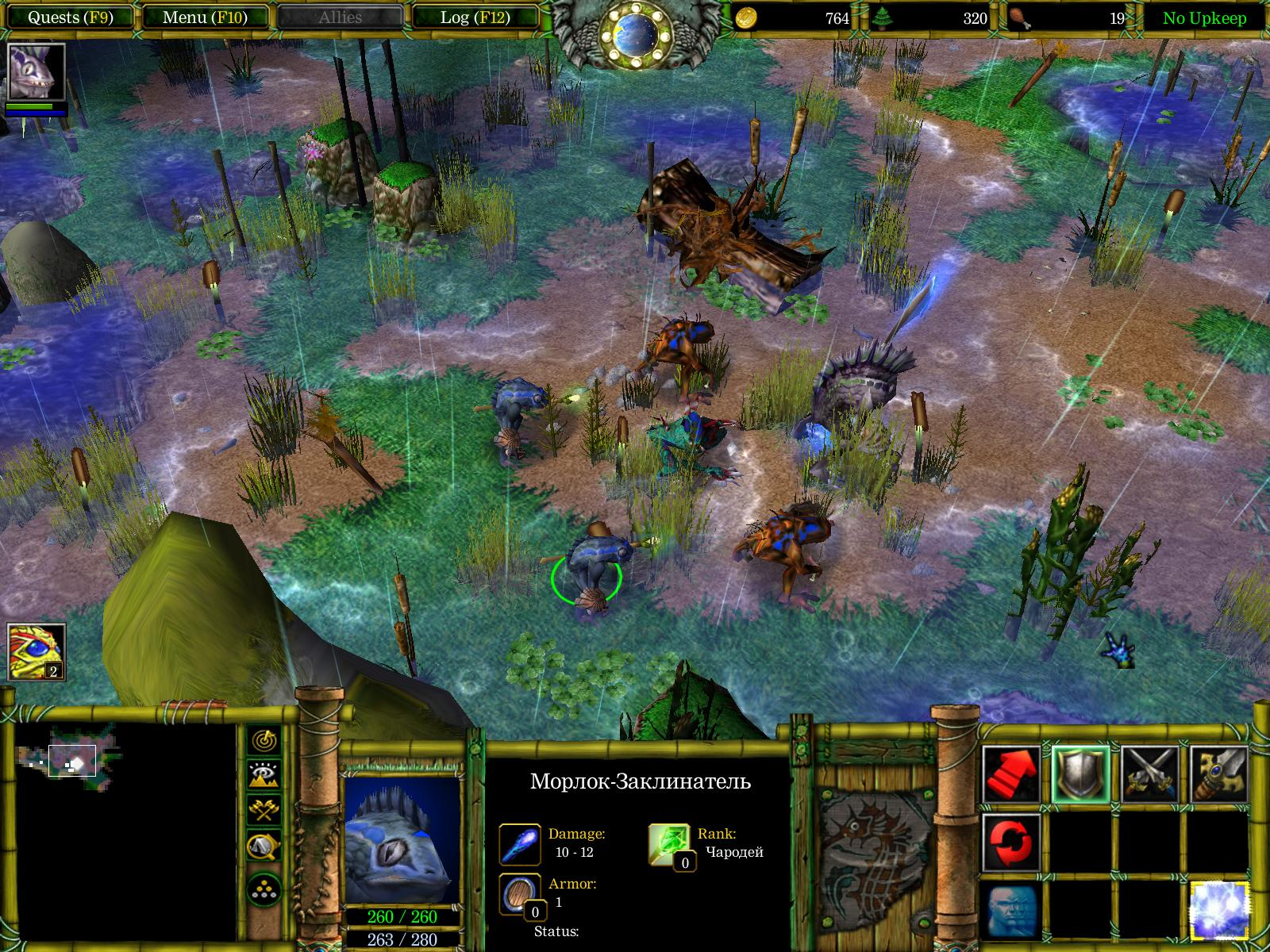 Total rp 3 roleplay world of warcraft addons curse