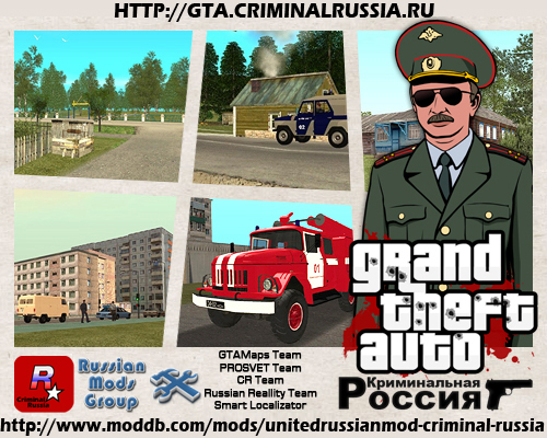 United russian mod criminal russia iv for grand theft for The russian mod