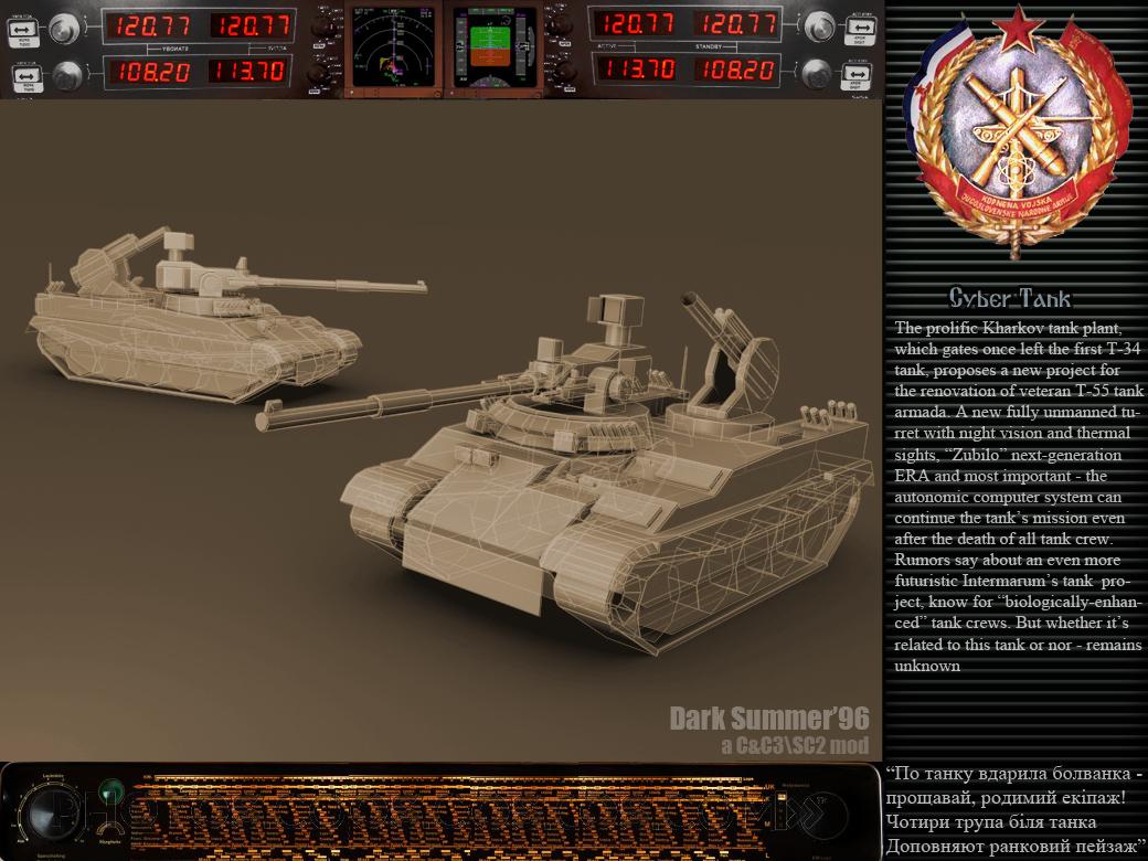 cyber tank_Cyber tank image - Dark Summer96 mod for CC3: Tiberium Wars - Mod DB