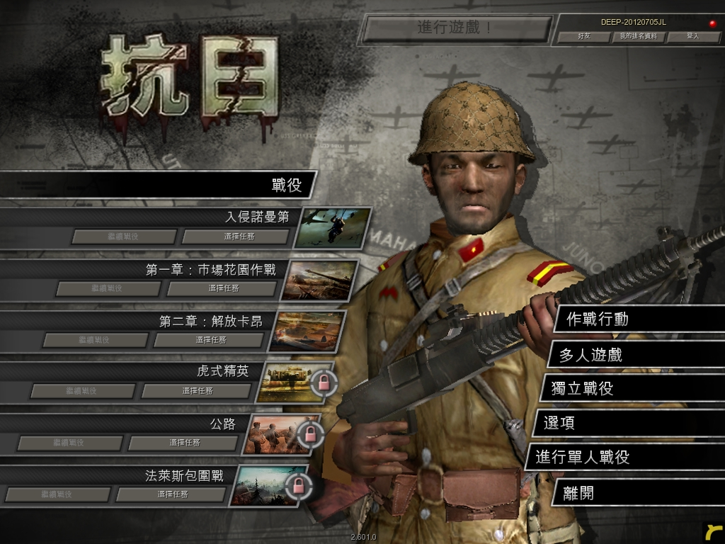 Some New Pic Image The Far East War Mod For Company Of Heroes Opposing Fronts Mod Db