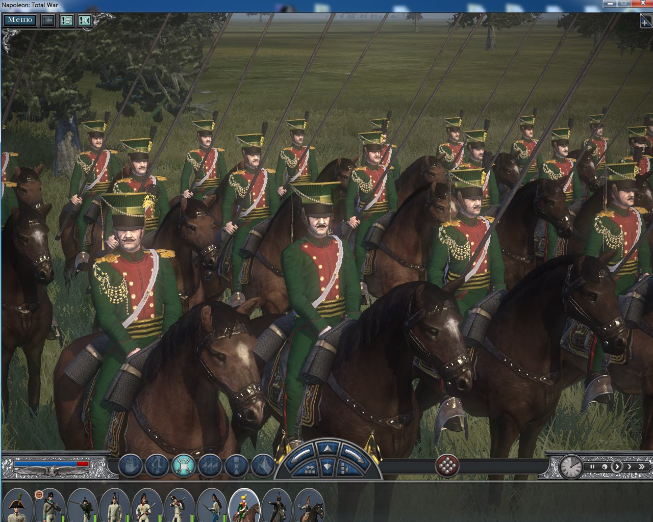 Total War  Royal Military Academy