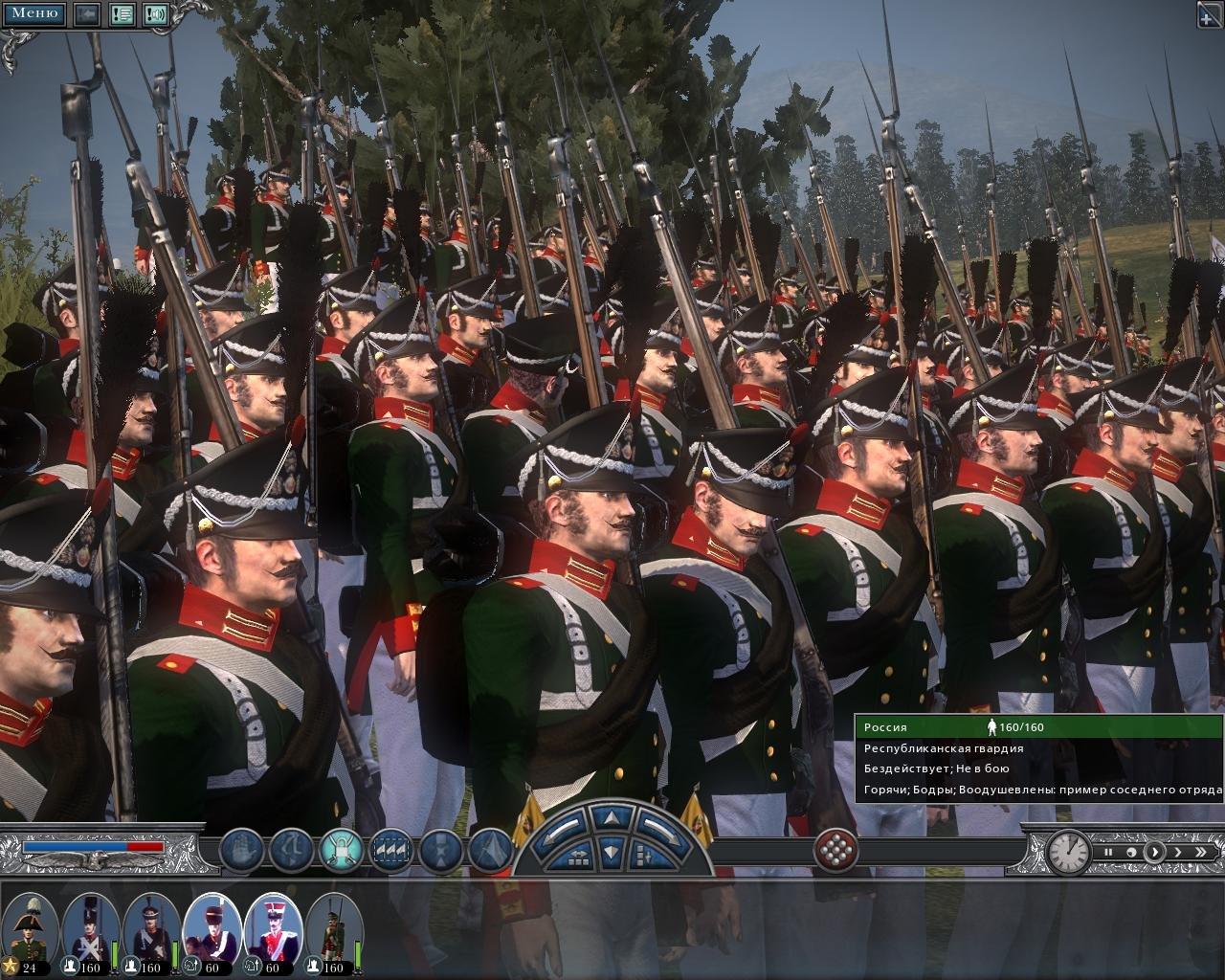 units image nm texture mod total war for napoleon