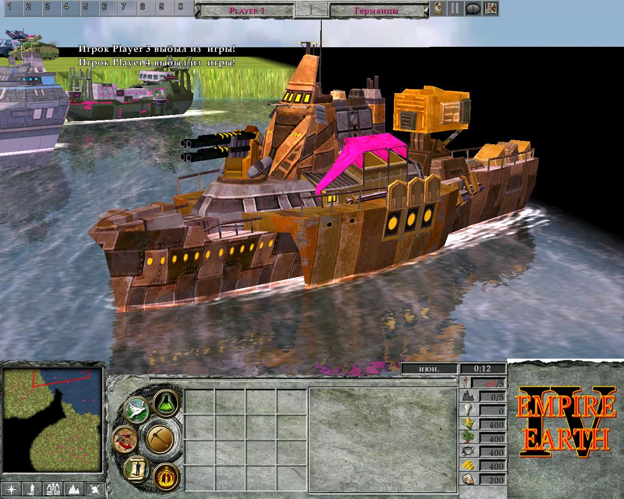 For such a derivative game, Empire Earth does have a few nice twists. As in Age of Empires, you can build wonders of the world for an alternate victory condition. But like wonders in Civilization, each one actually gives you an advantage. There is an adjustable unit limit, but it's a global figure split among all surviving civilizations.
