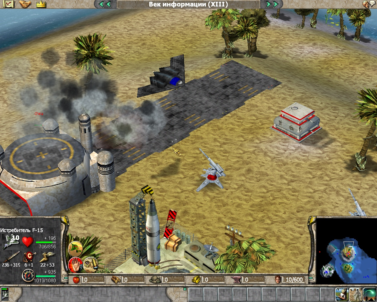Pacific war image - Empire Earth: Day of War mod for Empire
