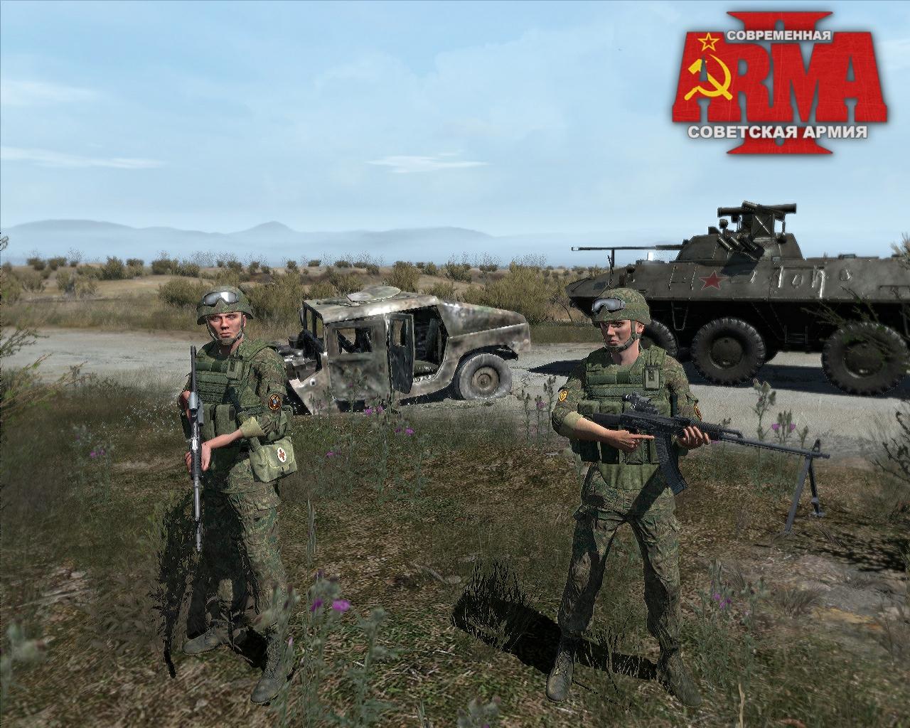 Как сделать arma 2 русской