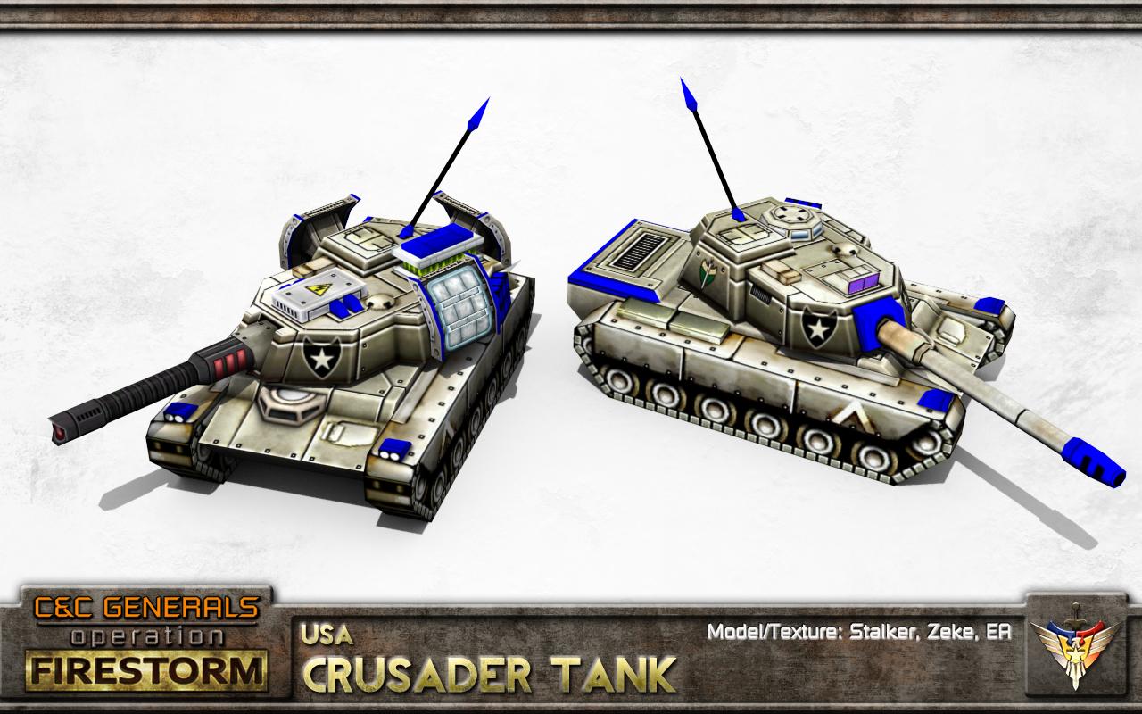 Crusader1_UPDATE.jpg
