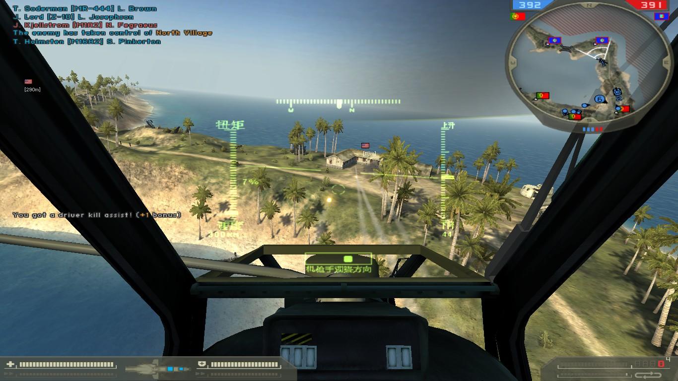 battlefield 2 fps