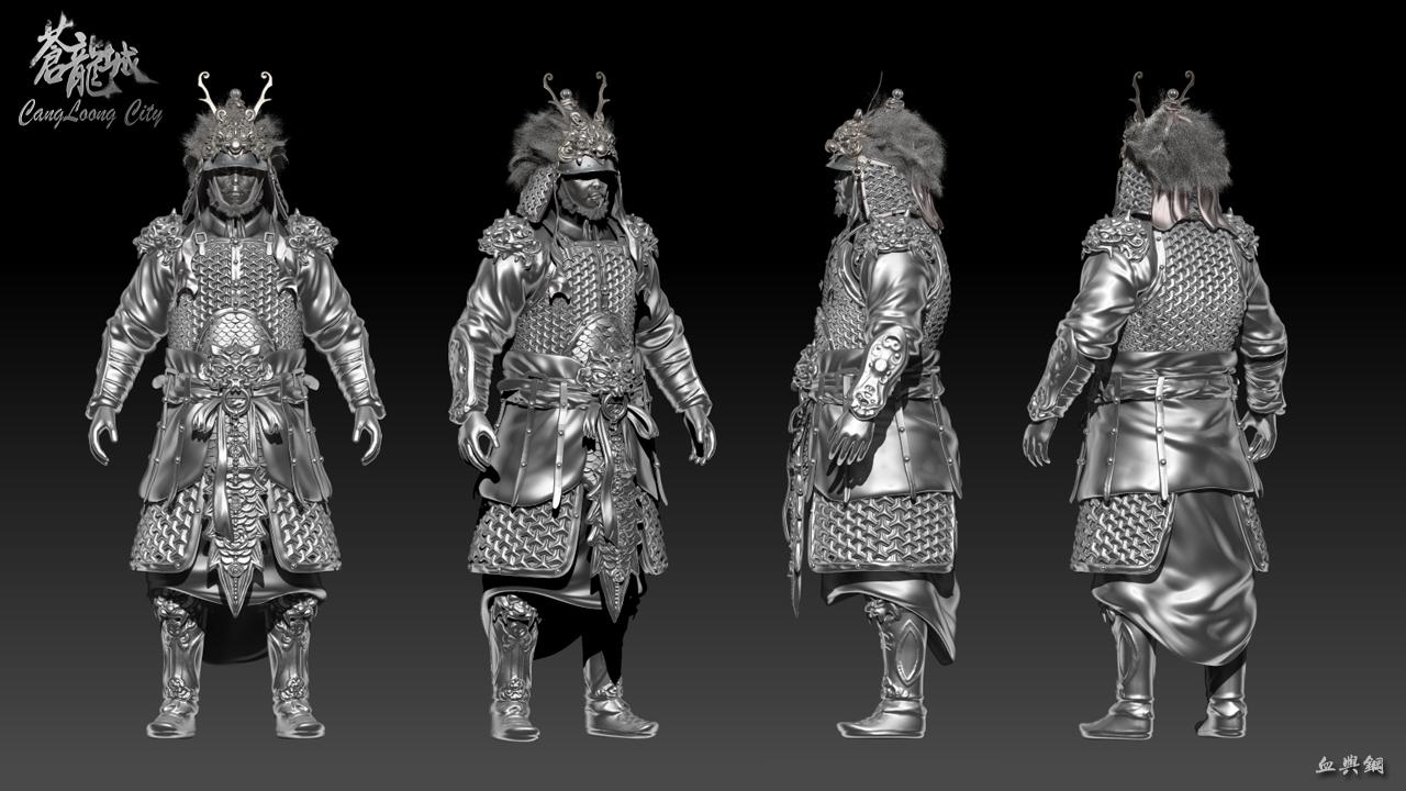 Lion Armor Skyrim Original Lion Armor