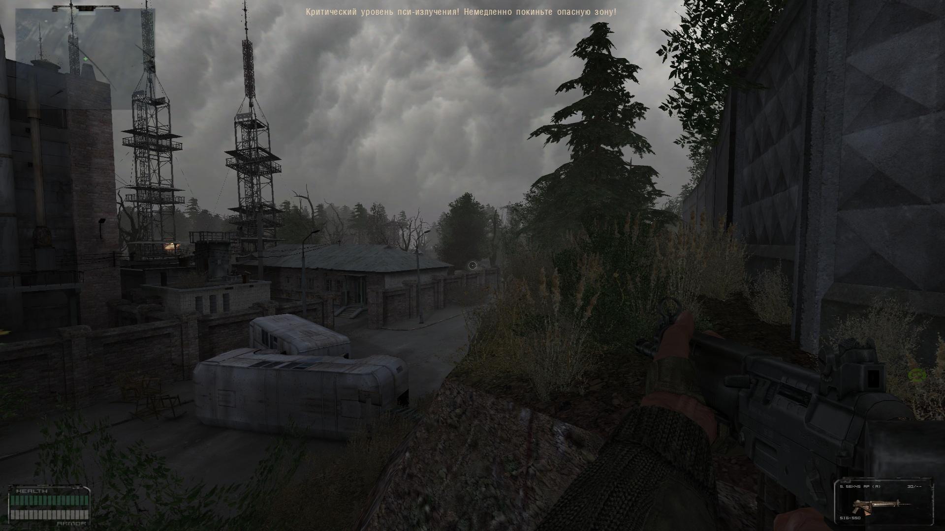 new radar level image - Oblivion Lost Remake mod for