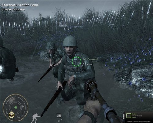 Textures and Sounds mod for Call of Duty: World at War - Mod DB