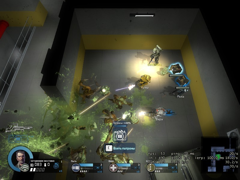 Alien Swarm: Rifle Mod - Mod DB