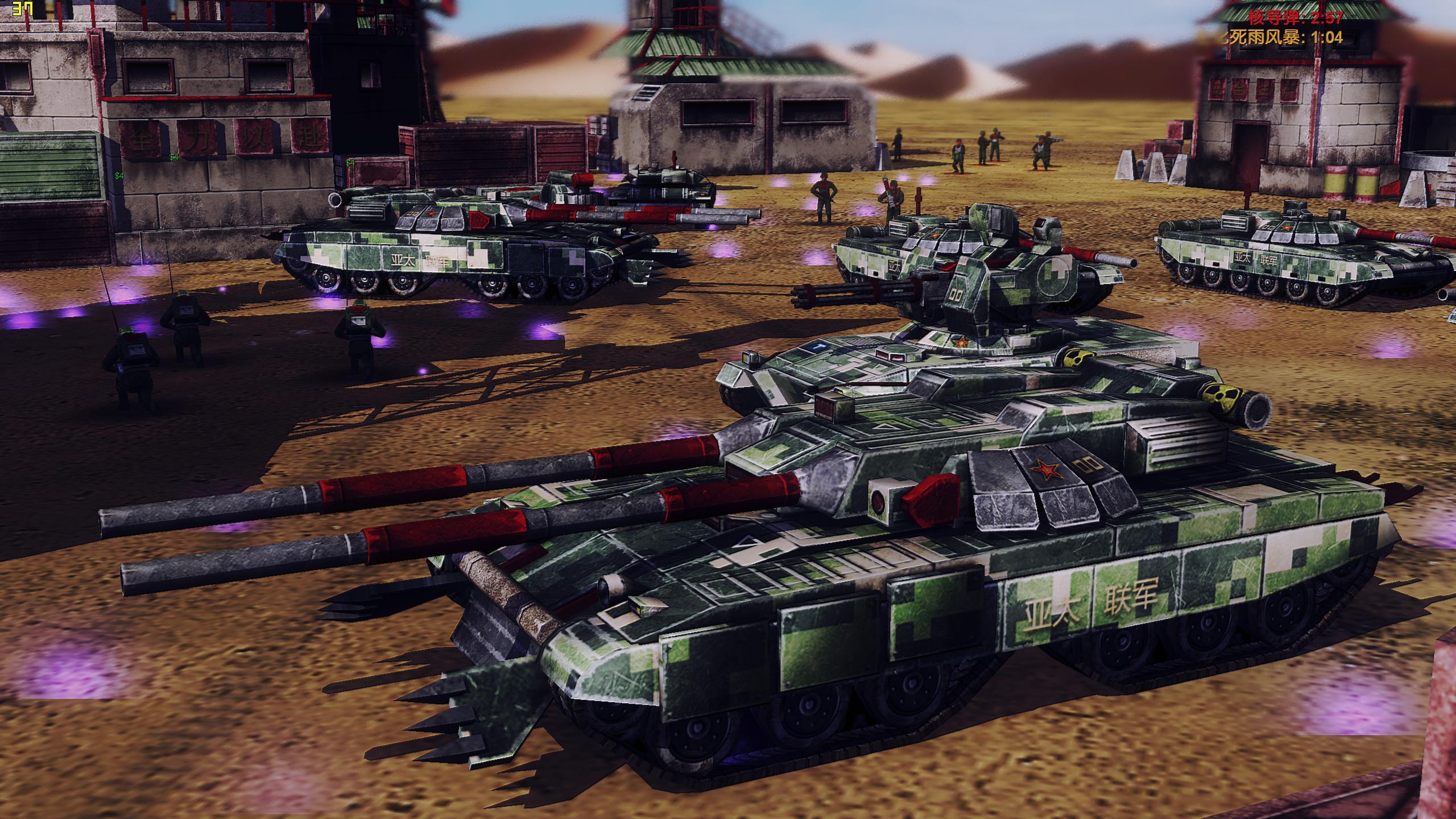 Command & Conquer: Generals 2 image - Mod DB
