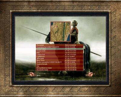 stronghold crusader english language pack
