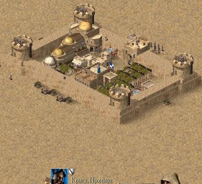 stronghold crusader extreme download