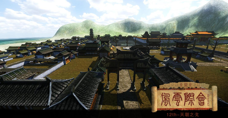 [SP][EN] 12th Century: China QQ20141210013340