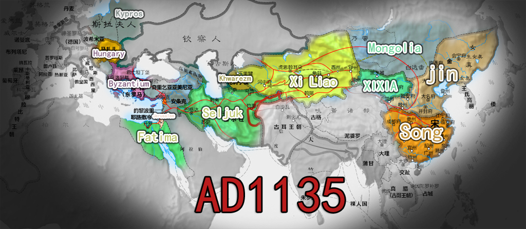 12th mod for mount blade warband mod db the first version of this mod includes 12 different nations gumiabroncs Choice Image