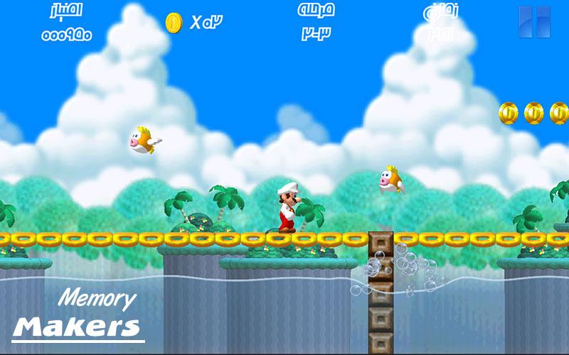 Super Mario Bros MM mod - Mod DB