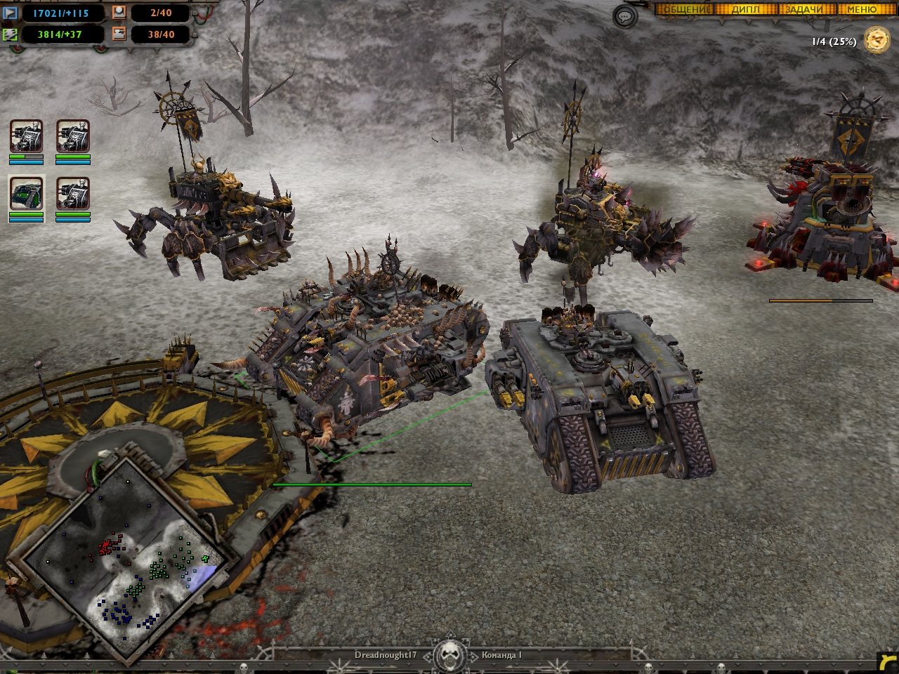 ПОМОГИТЗЫКОМ! : Warhammer 40,000: Dawn of War 54