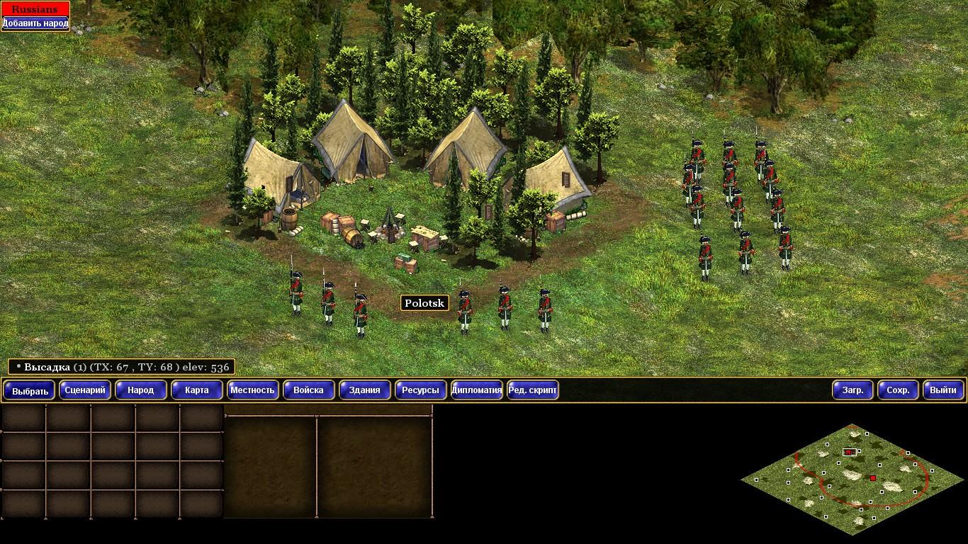 The Russian Settlements 39