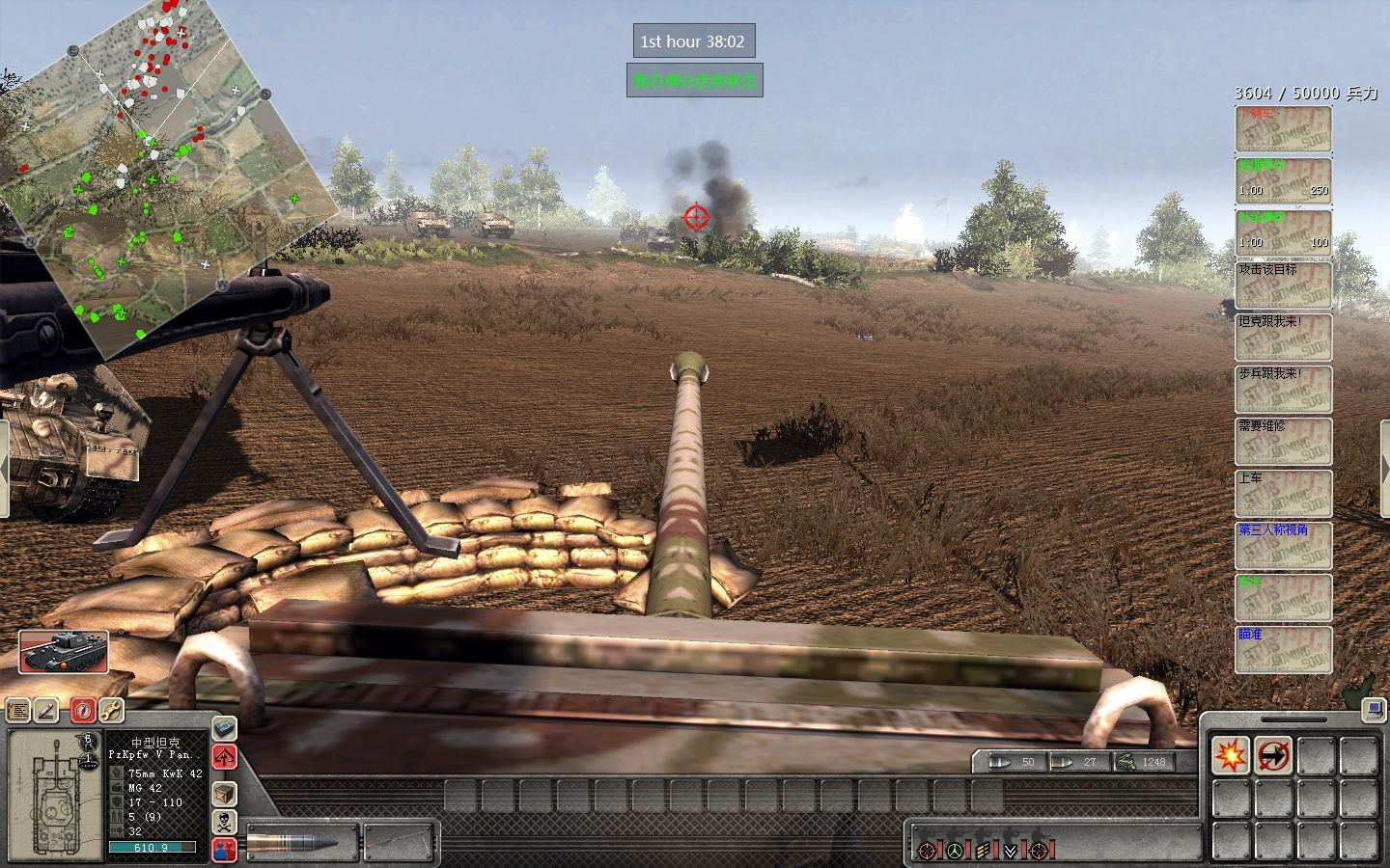 Customizable Skirmish And Fps Mod