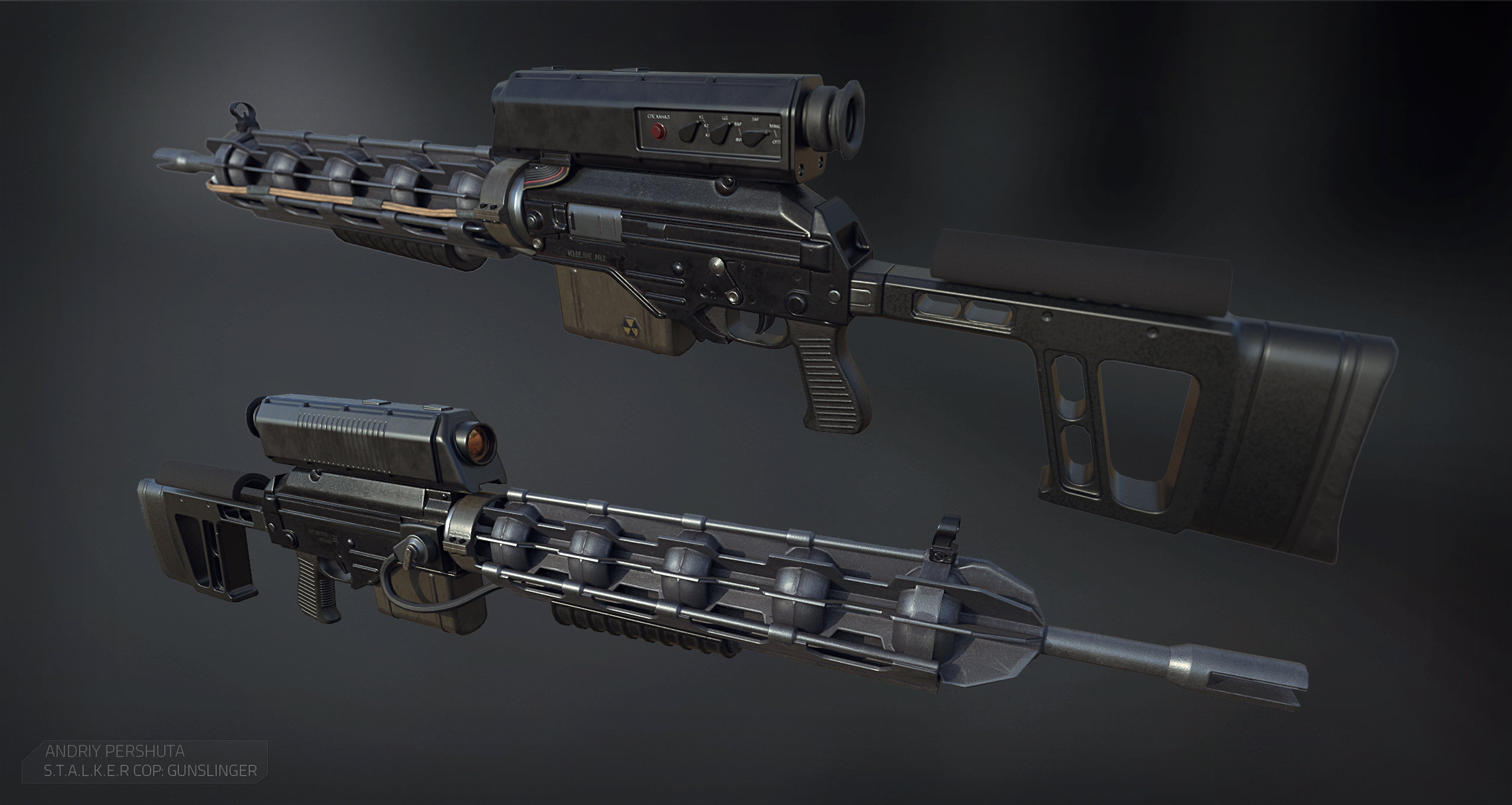 Stalker gunslinger mod скачать бесплатно - 0